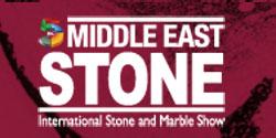 中东国际石材、大理石和陶瓷展览会
