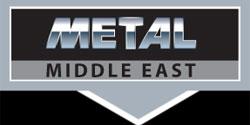 中东冶金技术国际贸易展览会介绍