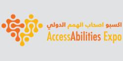 中东国际残疾人和康复用品展览会展品范围