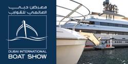 迪拜国际游艇及海洋工业展览会展品范围