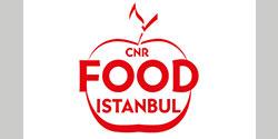 伊斯坦布尔食品及加工技术展览会介绍