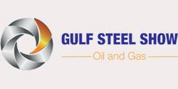 中东石油与天然气工业钢铁会议暨展览会介绍