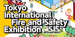 东京国际消防防灾展览会展品范围