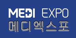 韩国大邱国际医疗产业博览会展品范围