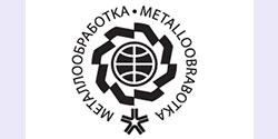 莫斯科国际机床展览会展品范围