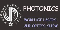 俄罗斯国际激光和光学技术展览会介绍