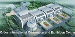 鄂尔多斯国际会展中心